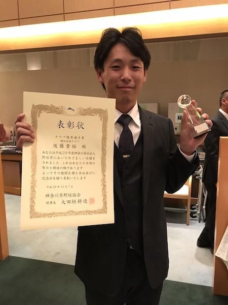 2017127 神奈川協会納会_171210_0004