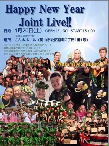 joint Live
