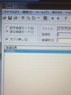 IMG_4818.jpg