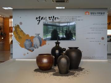 2018年7月2日 霊岩陶器博物館 入ってすぐのところ