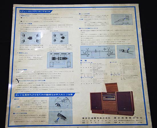 IMGP3829_550X447.jpg