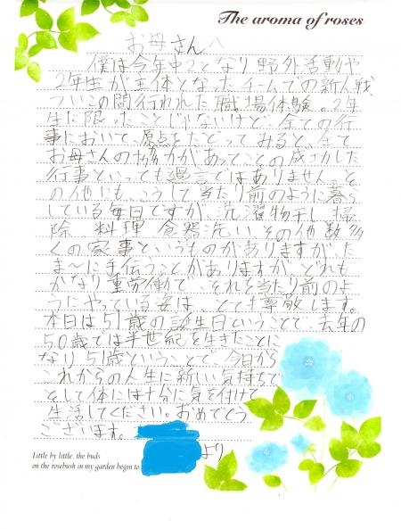 img003 - コピー