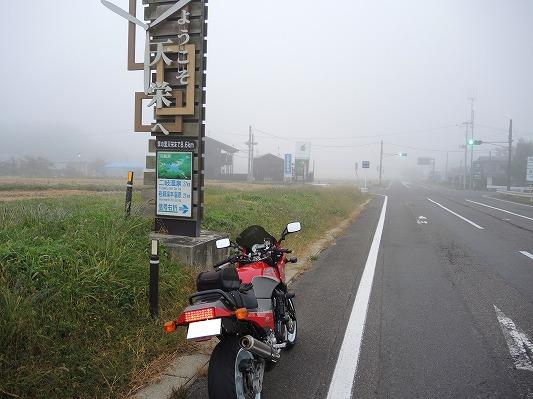 DSCN5078.jpg