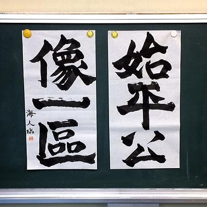 写真 kaito