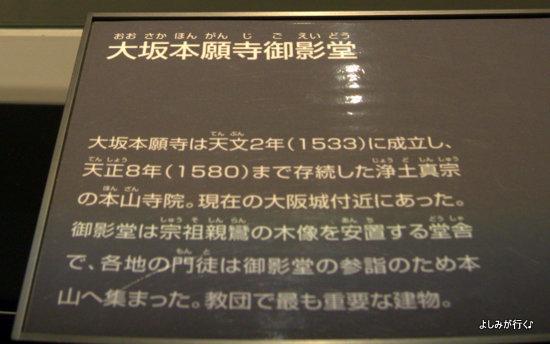 1-PC240058.jpg