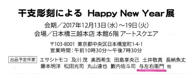 IMG_20171211_0002.jpg