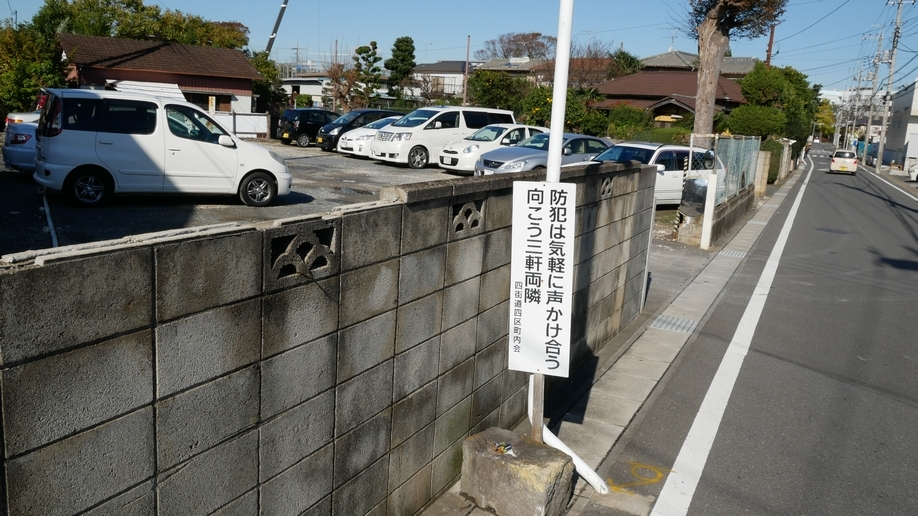 g8yotsu6.jpg