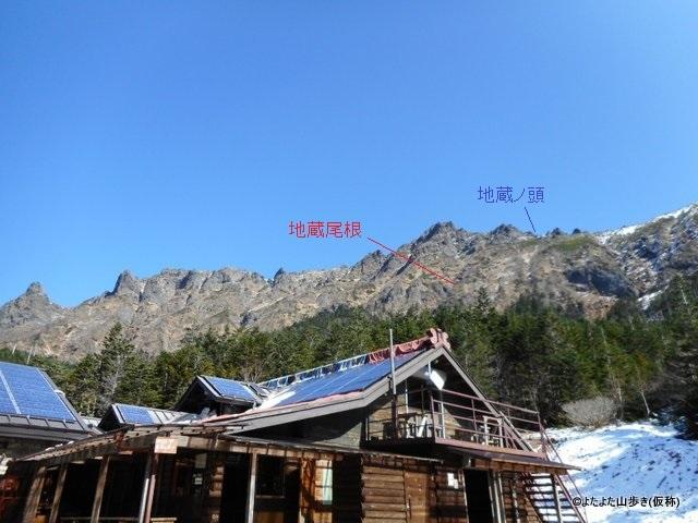 DSCN0355z.jpg