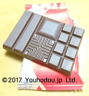 meiji THE Chocolate0