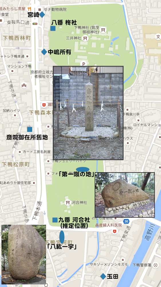 11:石碑地図