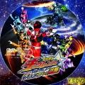 宇宙戦隊キュウレンジャー THE MOVIE ゲース・インダベーの逆襲 dvd