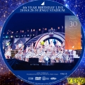 4th YEAR BIRTHDAY LIVE 2016 8 28 29 30 3day dvd2