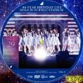 4th YEAR BIRTHDAY LIVE 2016 8 28 29 30 2day dvd