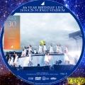 4th YEAR BIRTHDAY LIVE 2016 8 28 29 30 3day dvd