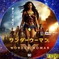 ワンダーウーマン dvd1
