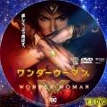 ワンダーウーマン dvd2