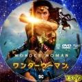 ワンダーウーマン dvd4