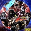 宇宙戦隊キュウレンジャー dvd5