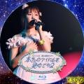 HKT48春の関東ツアー2017 ~本気のアイドルを見せてやる~ bd1