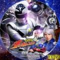 宇宙戦隊キュウレンジャー dvd6