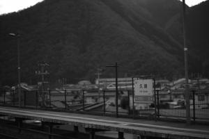 飛龍の瀧33