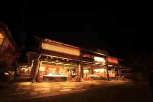 花灯路嵐山17-28