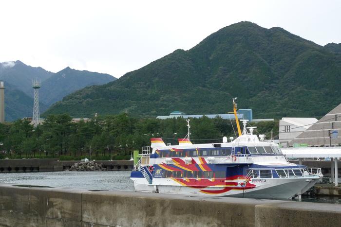 屋久島  1