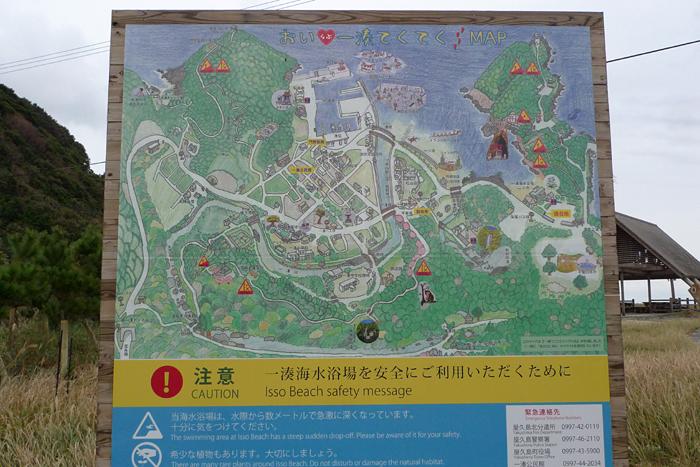 屋久島  10