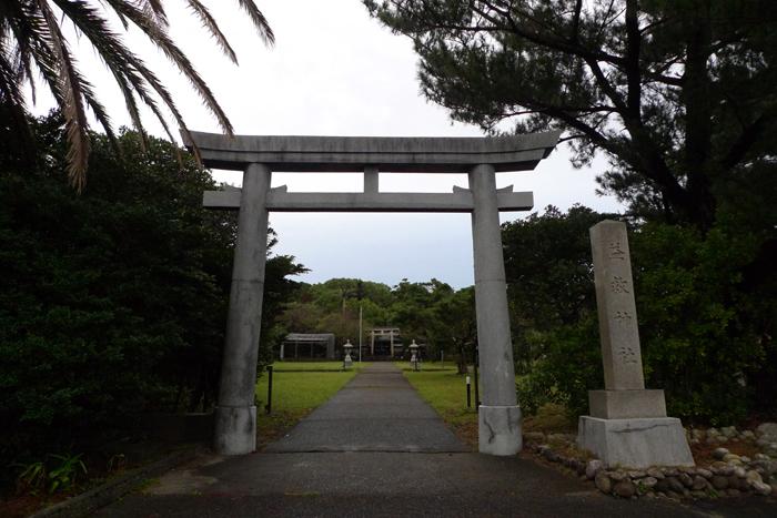 屋久島  24