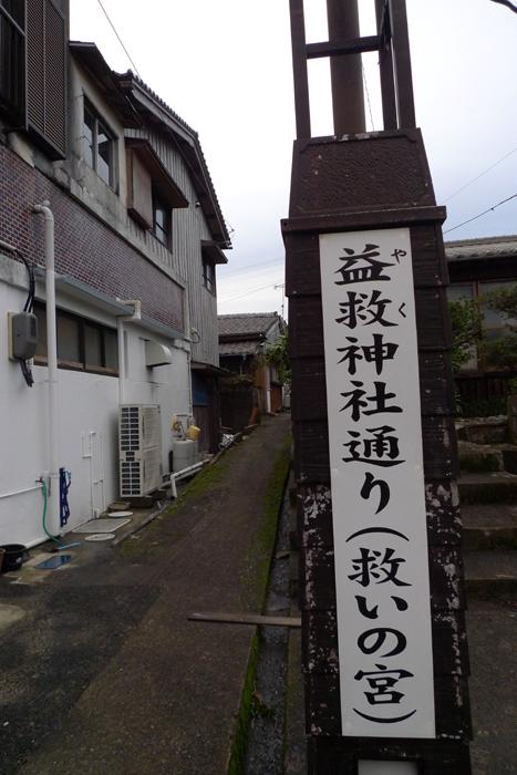 屋久島  21