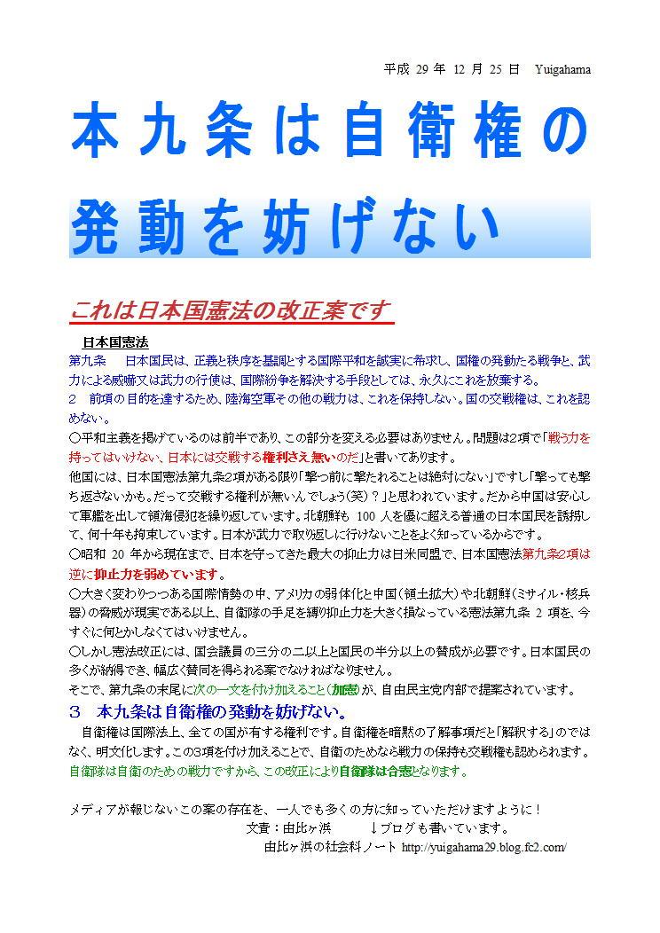 9jou3kou1.jpg