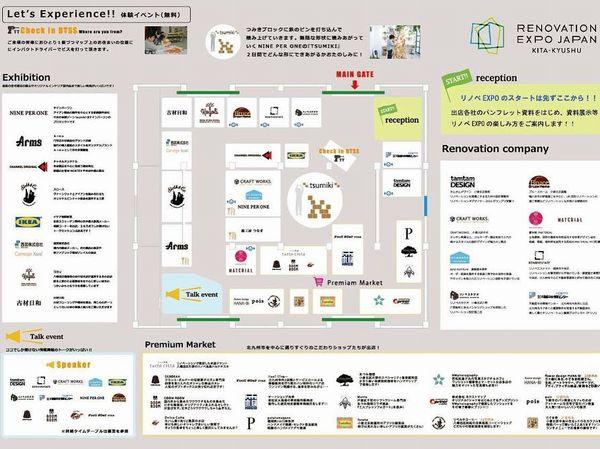 renovationExpo-2.jpg