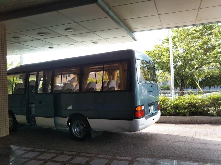 赤穂パークホテル 送迎車
