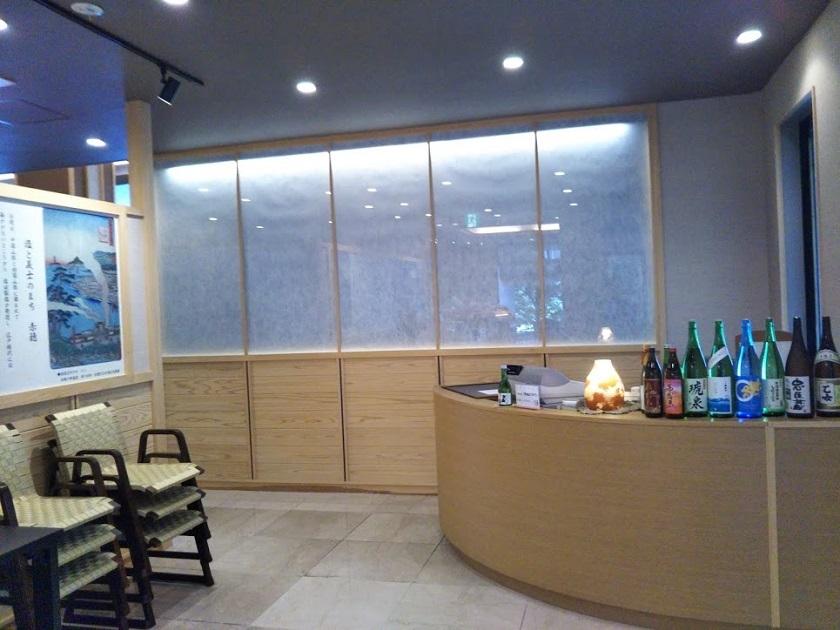 赤穂パークホテル 日本料理レストラン