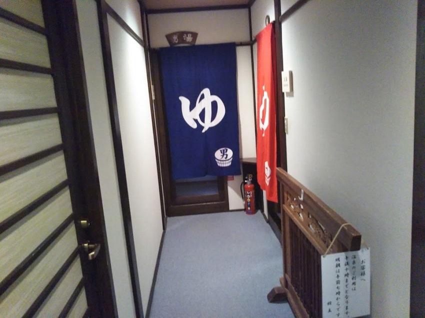 栄太郎 別館大浴場 入口
