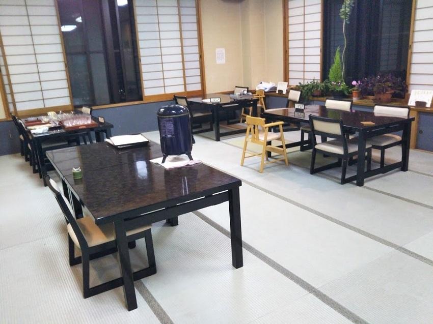 栄太郎 食事処