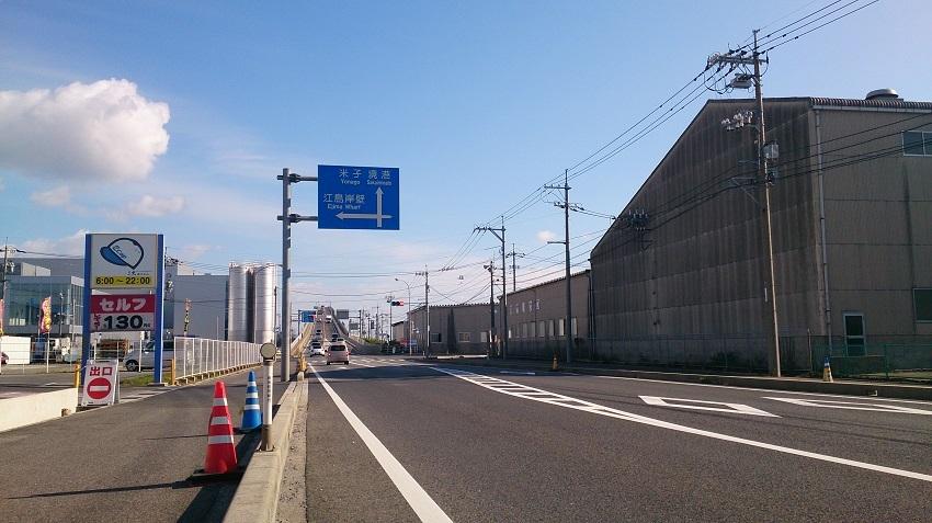 江島大橋 江島側