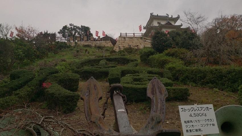 因島水軍城 アンカー