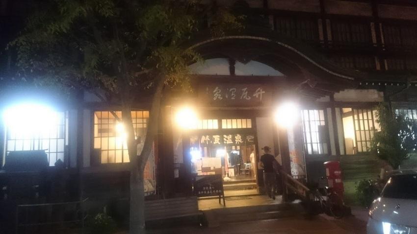竹瓦温泉 夜1