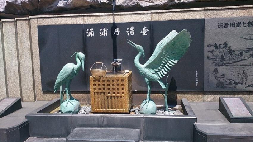 和倉温泉 白鷺