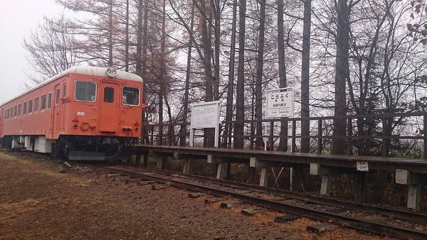 旧幸福駅 ディーゼル車両