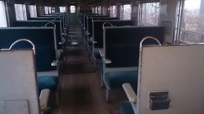 旧幸福駅 ディーゼル車両 客席