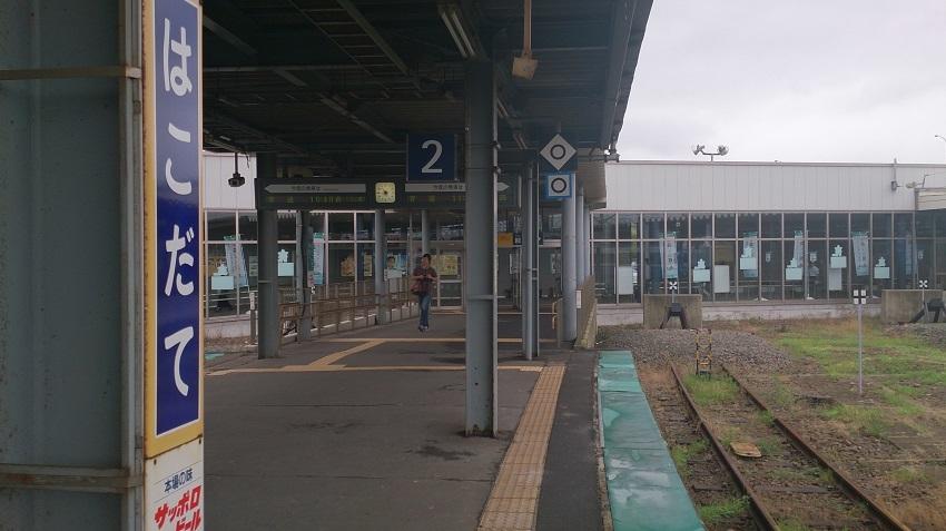 函館駅ホーム2