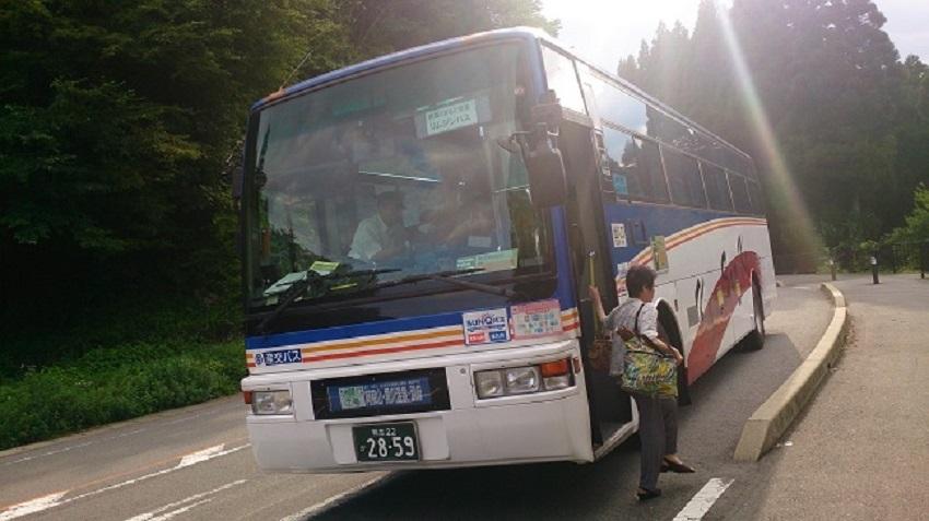 黒川温泉バス停