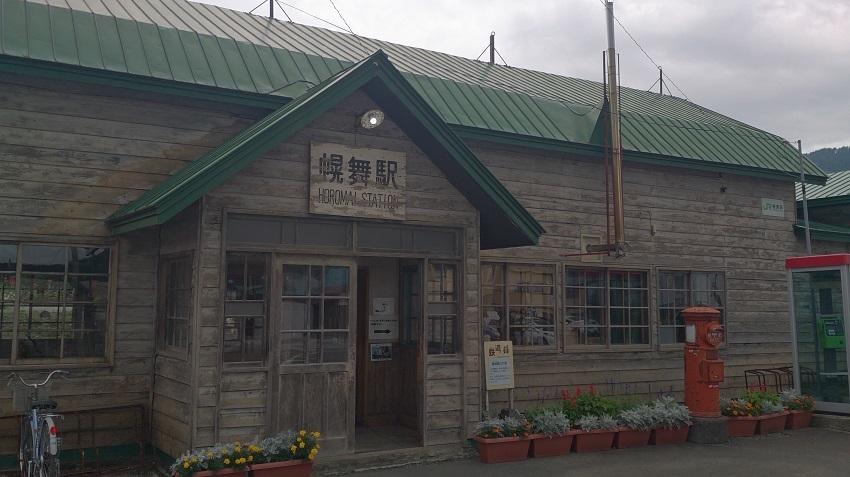幾寅駅 駅舎