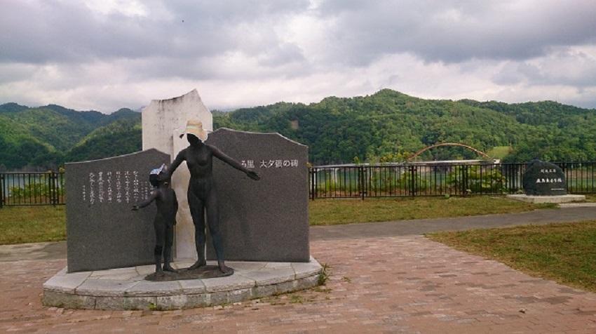 シューパロ湖 メモリアル碑