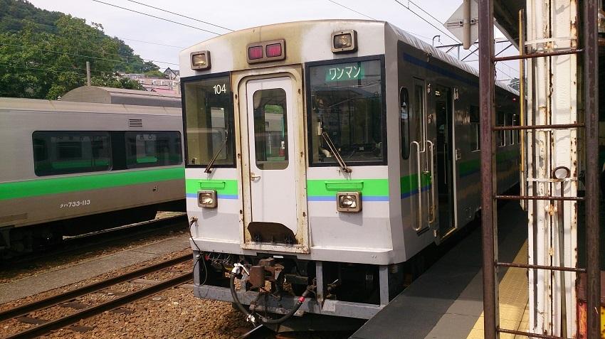 小樽駅 列車2