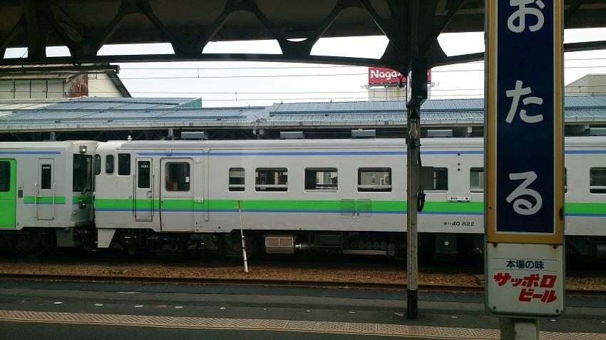 小樽駅 列車1