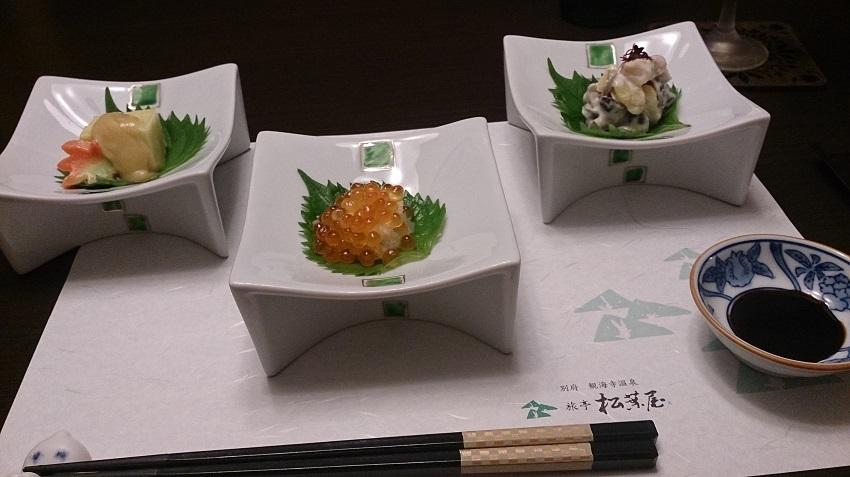 旅亭松葉屋 夕食料理 前菜