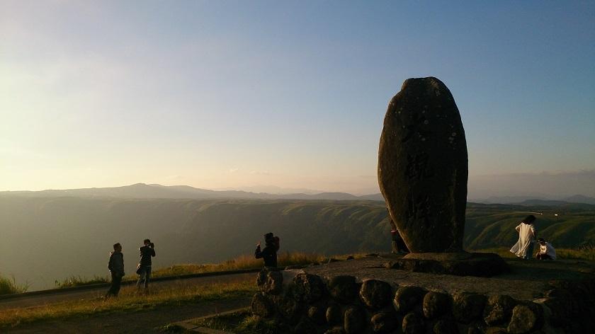 大観峰 展望台石碑